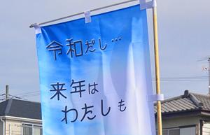 hitoshi-musashi